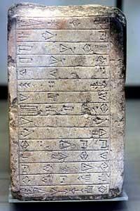 320px-Gutian_inscription_AO4783_mp3h9060