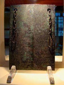 Hattusa_Bronze_Tablet_Cuneiform