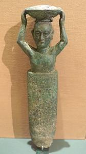 Rim-Sin_foundation_figurine,_1822-1763_BC_-_Oriental_Institute_Museum,_University_of_Chicago_-_DSC07168