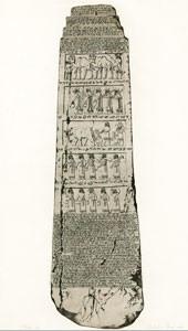 Der_Obelisk_–_3